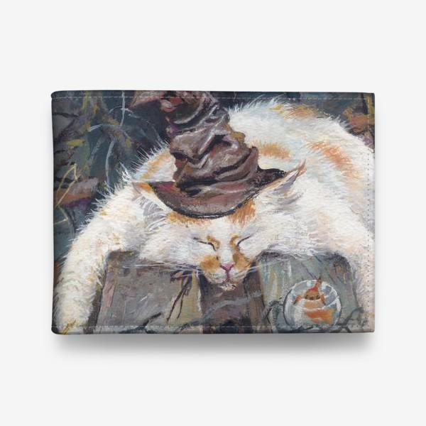 Кошелек «Волшебник,кот»