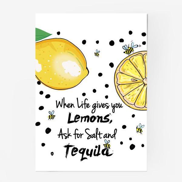Постер «Лимонный»