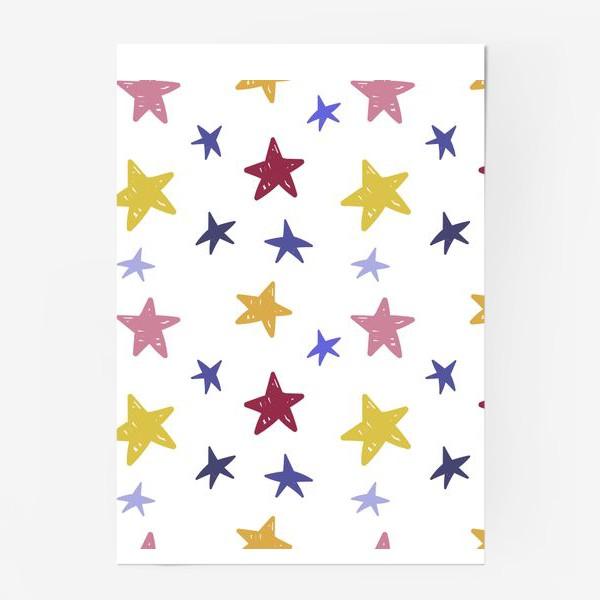 Постер «Звезды»