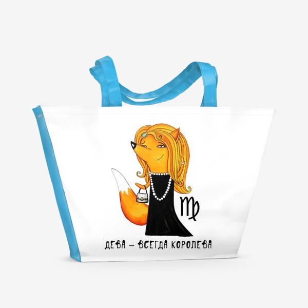 Пляжная сумка «Дева - всегда Королева»