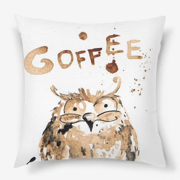 Подушка «Coffee owl»