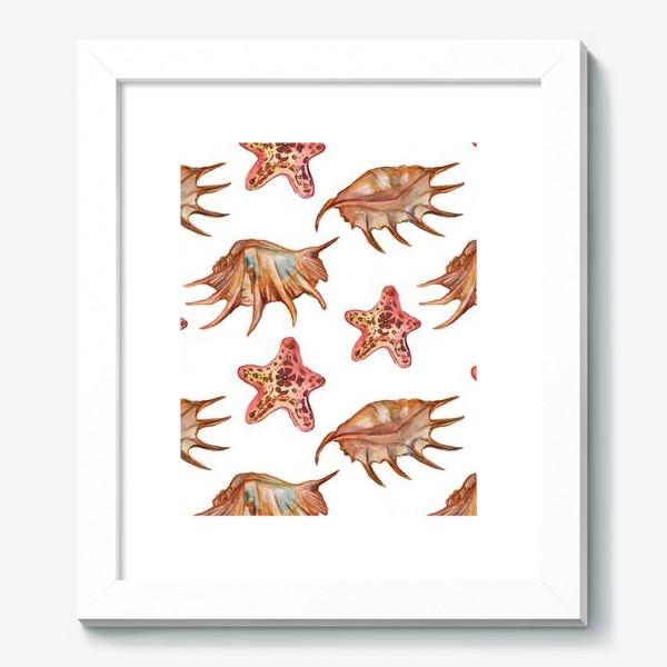 Картина «Ракушки и морская хвезда»