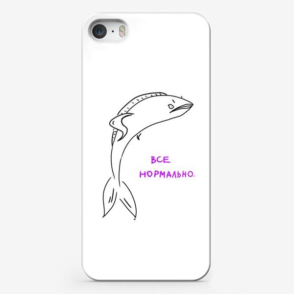 Чехол iPhone «Обидчивая рыба. Все нормально»