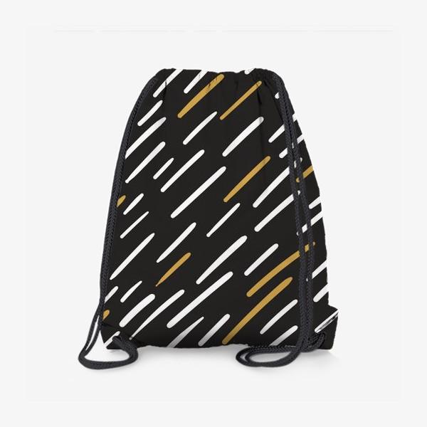 Рюкзак «Полосочки»