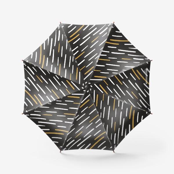 Зонт «Полосочки»