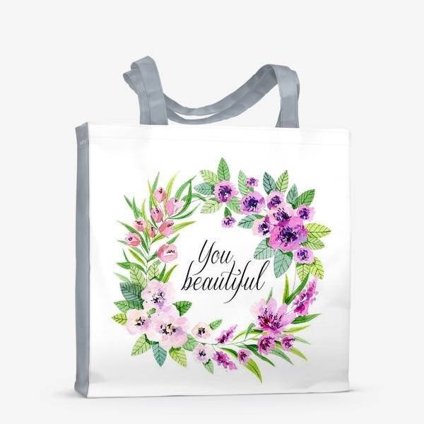 Сумка-шоппер «you beautiful»