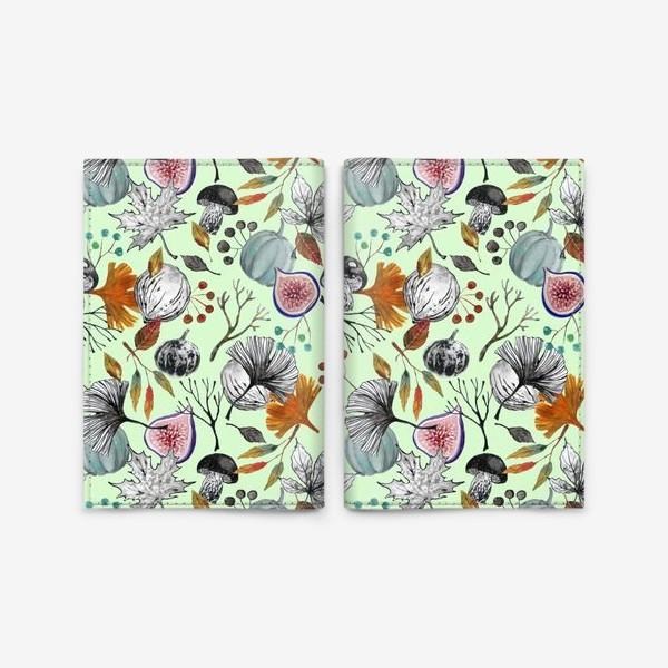 Обложка для паспорта «Тыквы, инжир и осенние листья. Тушь и акварель.»
