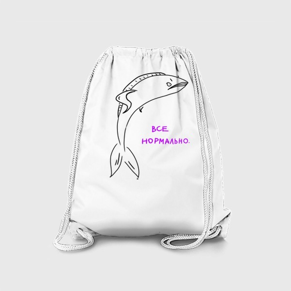 Рюкзак «Обидчивая рыба. Все нормально»