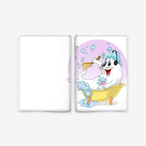 Обложка для паспорта «тюленьчик»