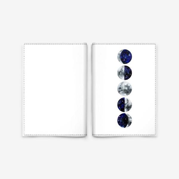 Обложка для паспорта «Фазы луны»