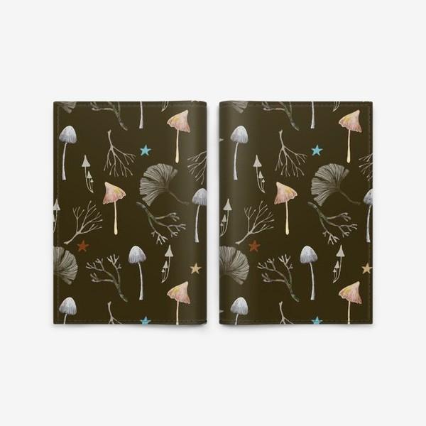 Обложка для паспорта «Грибы, листья гинкго, веточки и звезды»