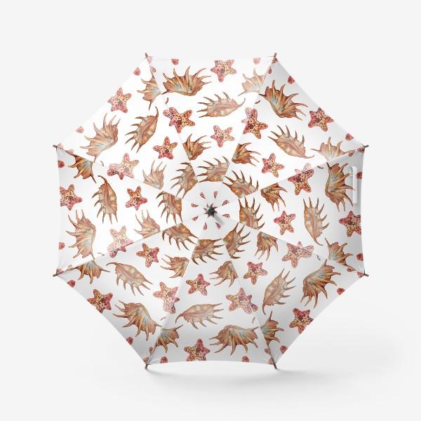 Зонт «Ракушки и морская хвезда»