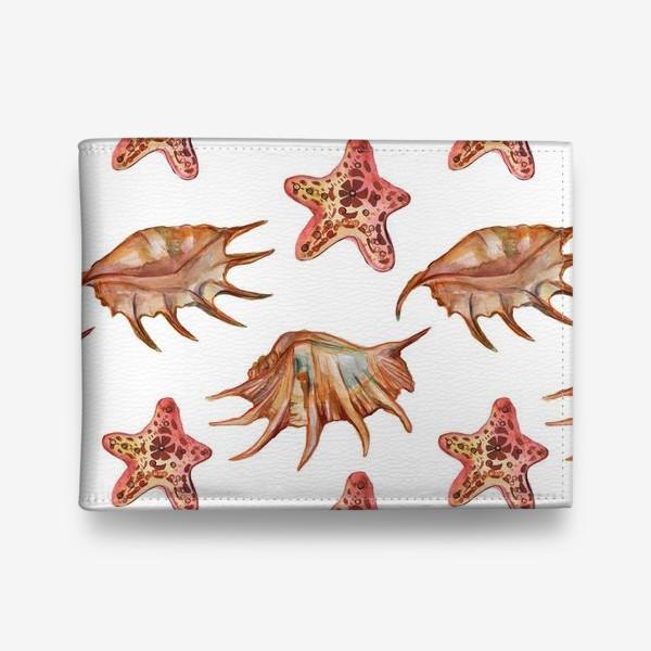 Кошелек «Ракушки и морская хвезда»