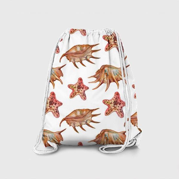Рюкзак «Ракушки и морская хвезда»