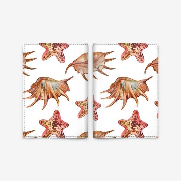 Обложка для паспорта «Ракушки и морская хвезда»
