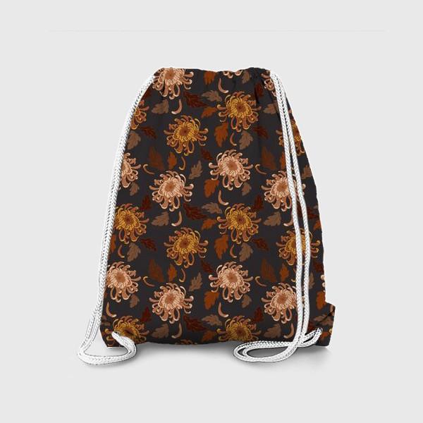 Рюкзак «осенние хризантемы»