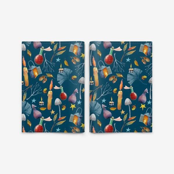 Обложка для паспорта «Свечи, грибы, фонари, ветки, желуди, осенние листья, звезды. Акварель. Волшебство.»