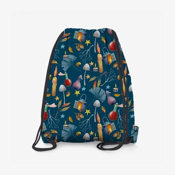 Рюкзак «Свечи, грибы, фонари, ветки, желуди, осенние листья, звезды. Акварель. Волшебство.»