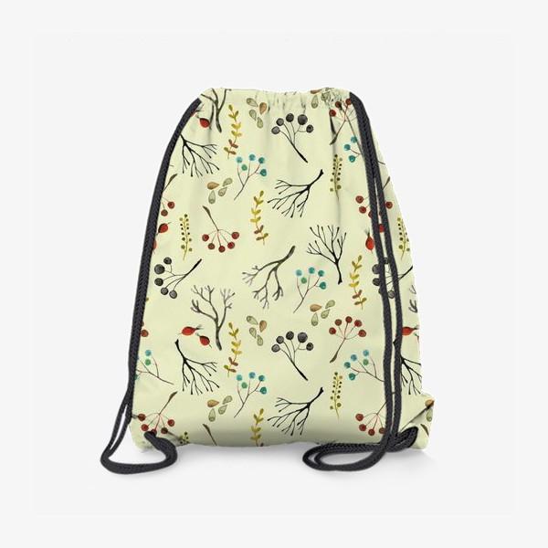 Рюкзак «Веточки, семена, шиповник. Акварель. Осень.»