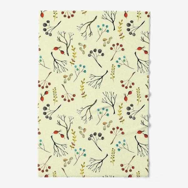 Полотенце «Веточки, семена, шиповник. Акварель. Осень.»