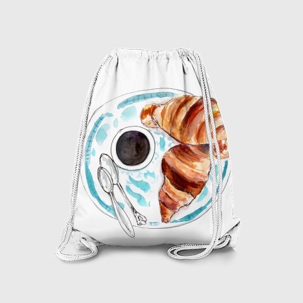 Рюкзак «Кофе и круассан. Идеальный завтрак!»