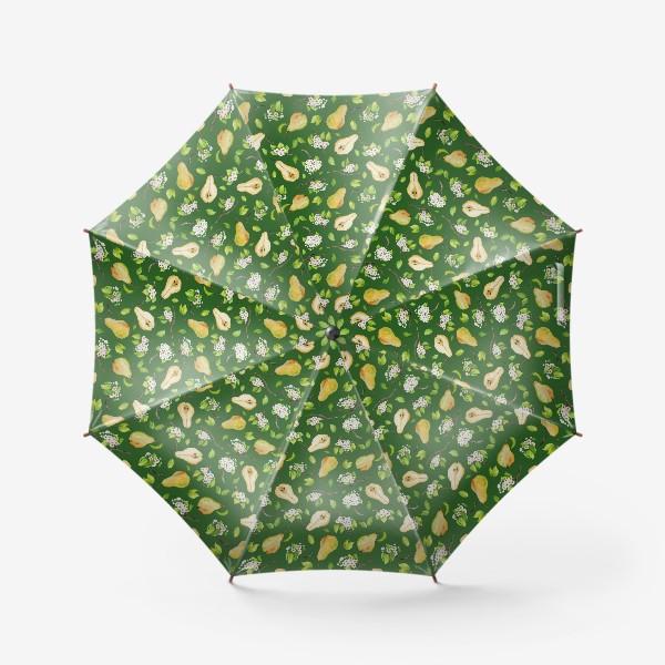 Зонт «Грушевый сад. На зеленом. »