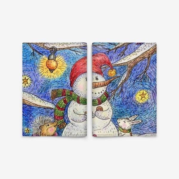 Обложка для паспорта «Чаепитие веселого снеговика и милых животных»