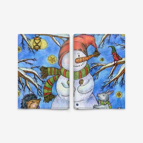 Обложка для паспорта «Веселый снеговик»