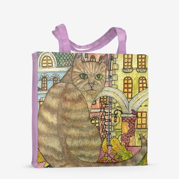 Сумка-шоппер «Кот и осень в старом городе»