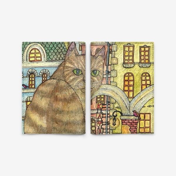 Обложка для паспорта «Кот и осень в старом городе»