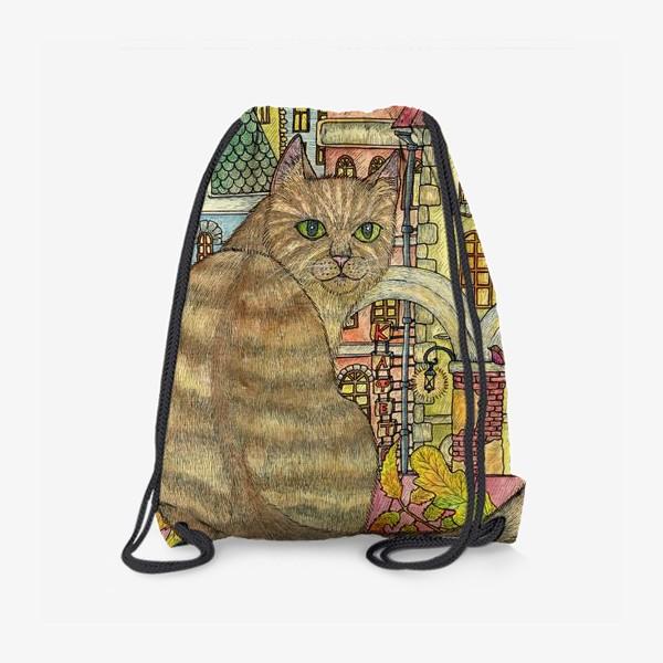 Рюкзак «Кот и осень в старом городе»