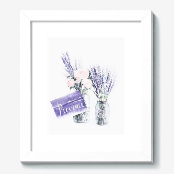 Картина «Provence»