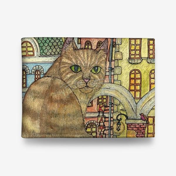 Кошелек «Кот и осень в старом городе»