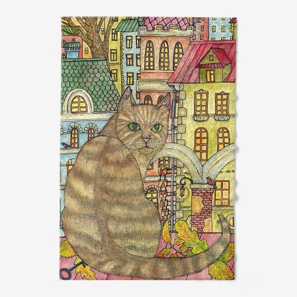 Полотенце «Кот и осень в старом городе»