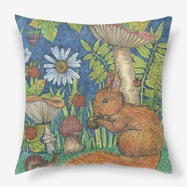 Подушка «Белка и грибы»