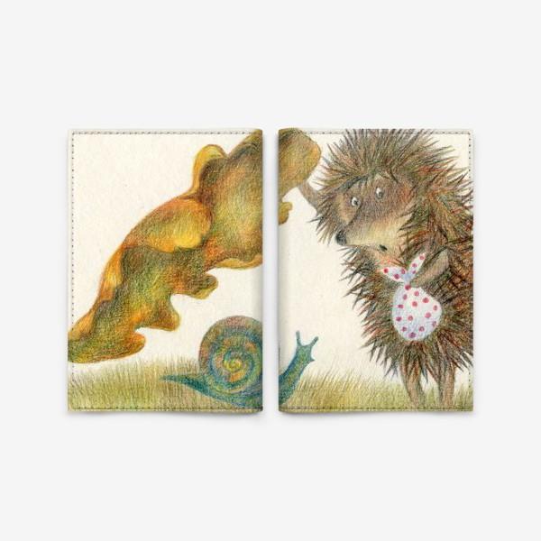 Обложка для паспорта «Ежик в тумане, листок и улитка»