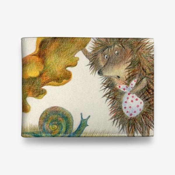 Кошелек «Ежик в тумане, листок и улитка»