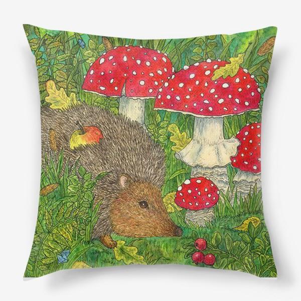 Подушка «Маленький ежик в лесу среди мухоморов»