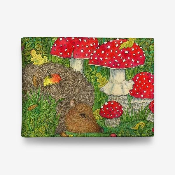 Кошелек «Маленький ежик в лесу среди мухоморов»