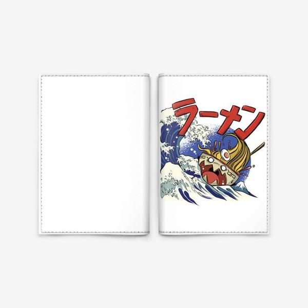 Обложка для паспорта «Большая Волна в Канагаве и Рамен»