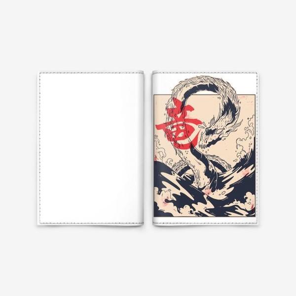 Обложка для паспорта «Морской дракон в японском стиле»
