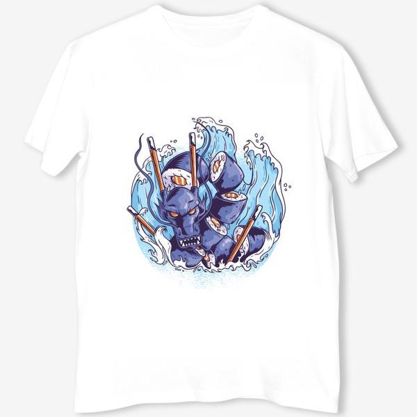 Футболка «Морской суши дракон»