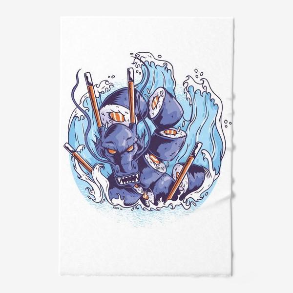 Полотенце «Морской суши дракон»