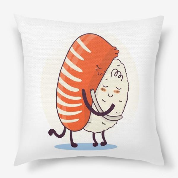 Подушка «Суши обнимашки»