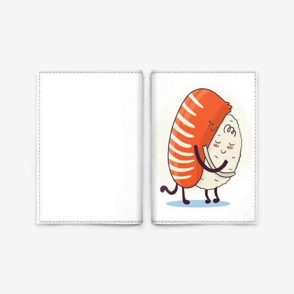 Обложка для паспорта «Суши обнимашки»