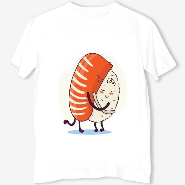 Футболка «Суши обнимашки»