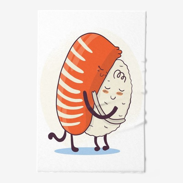 Полотенце «Суши обнимашки»