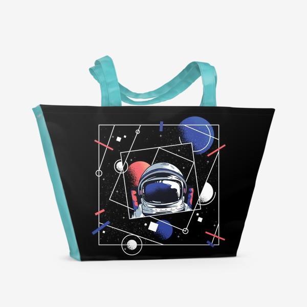 Пляжная сумка «Астронавт и Геометрия»
