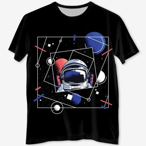 Футболка с полной запечаткой «Астронавт и Геометрия»