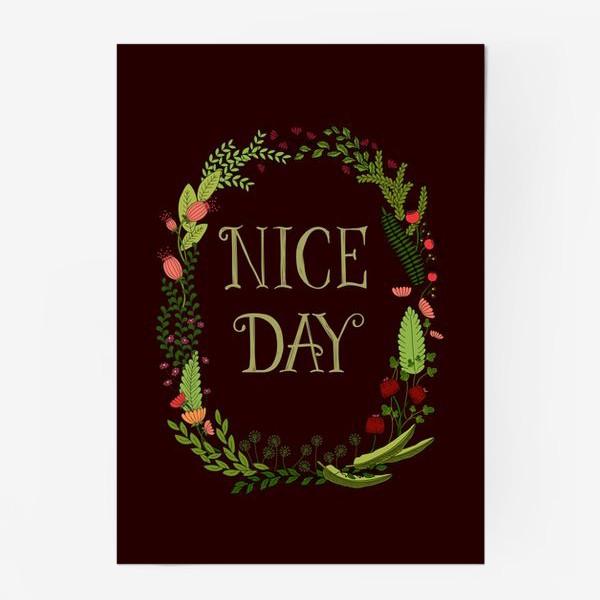 Постер «Хороший день_1»